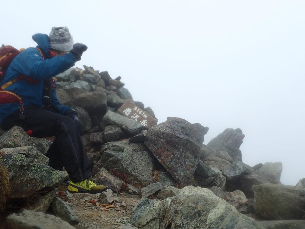雨の悪沢岳山頂でモンベルの登山用グローブであるサンダーパスグローブをして記念撮影
