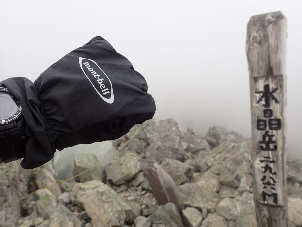 北アルプスの水晶岳山頂でモンベルの登山用グローブであるサンダーパスグローブの記念撮影