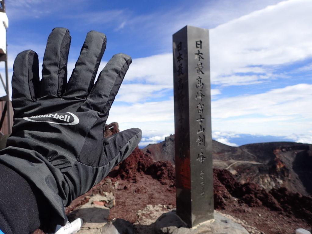 日本最高峰富士山剣ヶ峰でモンベルの登山用グローブであるサンダーパスグローブの記念撮影