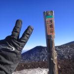 モンベルの登山用グローブ サンダーパスグローブの使用実績アルバム