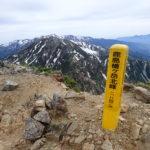 扇沢からの爺ヶ岳・鹿島槍ヶ岳日帰り登山(2018年6月23日)