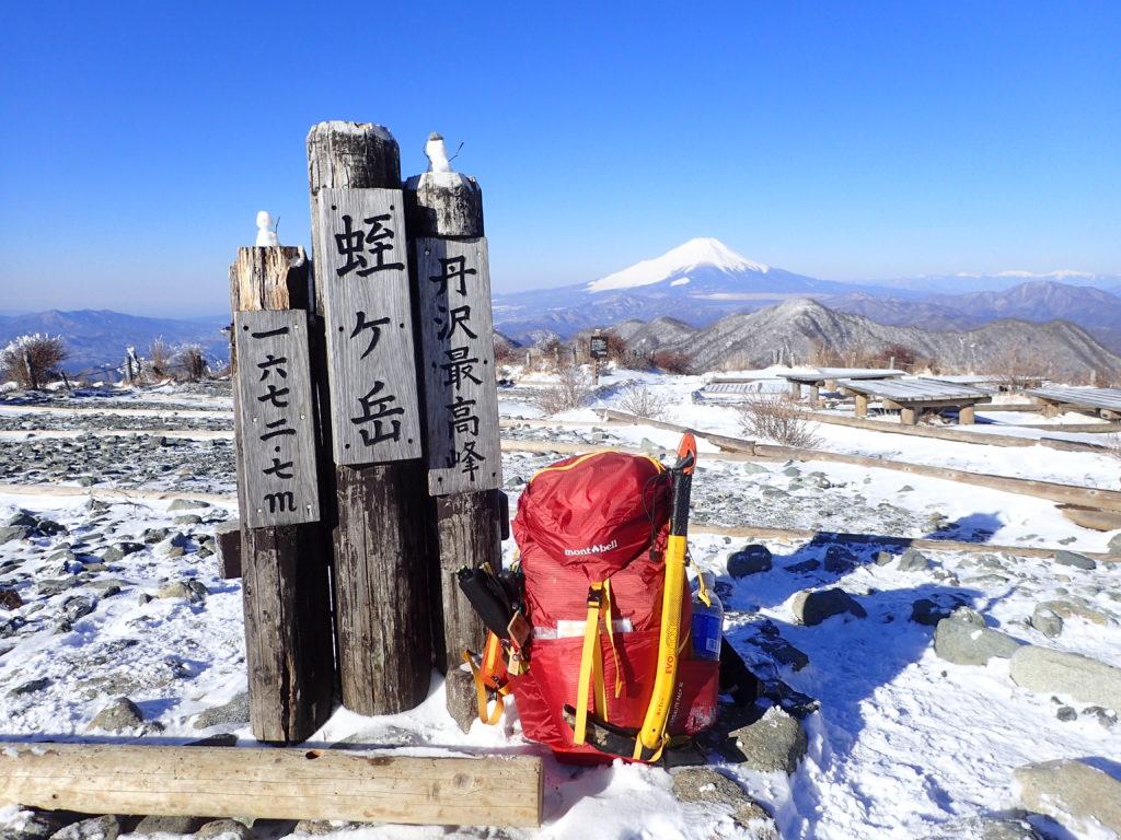 蛭ヶ岳山頂で雪化粧した富士山をバックにモンベルの登山用ザックであるバーサライトパックの記念撮影