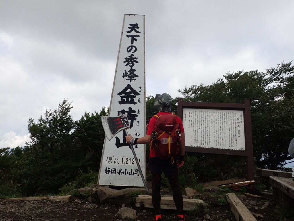 金時山山頂で斧を持つ背中にモンベルの登山用ザックであるバーサライトパック