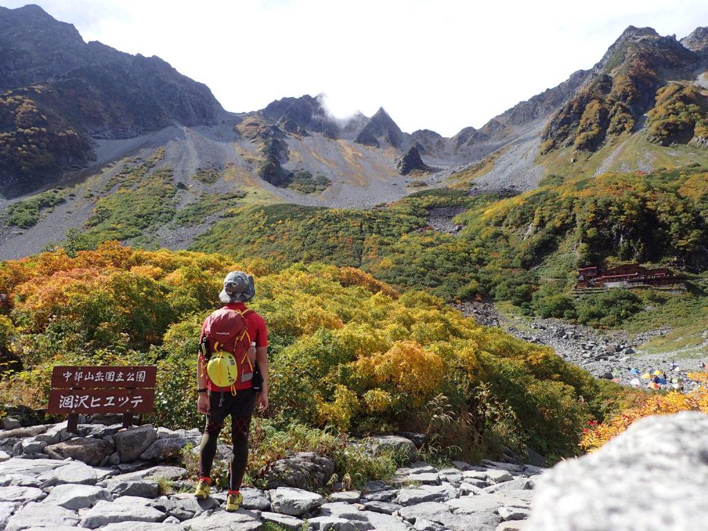 紅葉が色づき始めた涸沢でモンベルの登山用ザックであるバーサライトパックを背負って記念撮影。