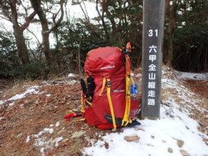 六甲全山縦走で記念撮影したモンベルの登山用ザックであるバーサライトパック