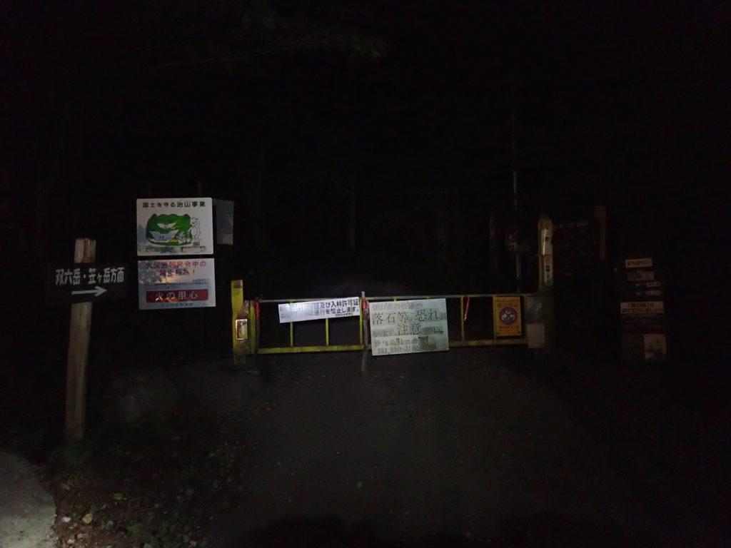 午前4時でまだ真っ暗闇の左俣林道をブラックダイヤモンドのヘッドライトであるストームを使い進む