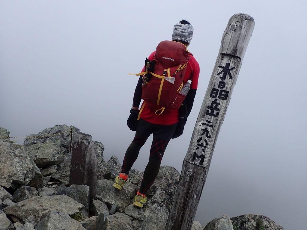 新穂高から水晶岳の超ロングトレイルの日帰り登山をモンベルの登山用ザックであるバーサライトパックで踏破