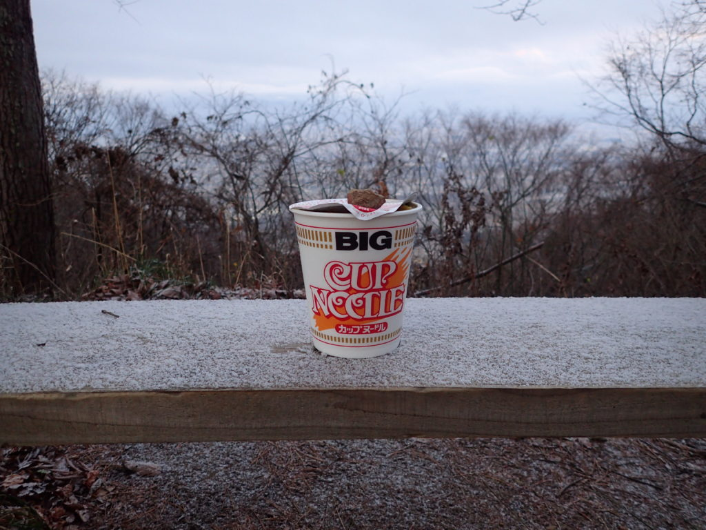 光城山登山で食べたカップラーメン