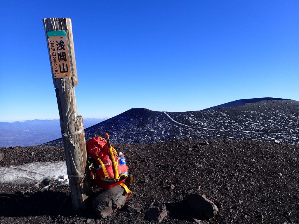 初冬の浅間山山頂でザックに外付けしたグリベルのピッケルであるエアーテックエヴォリューションの記念撮影
