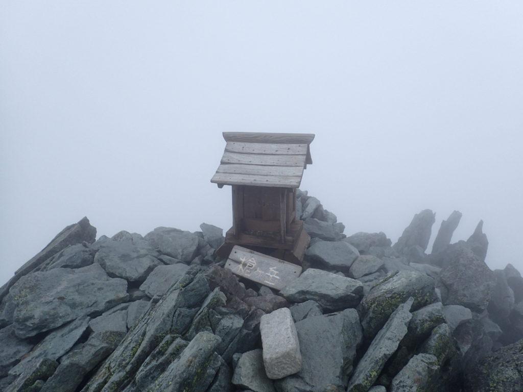 ひと夏での日本百名山全山日帰り登山で撮影した槍ヶ岳の山頂標と祠