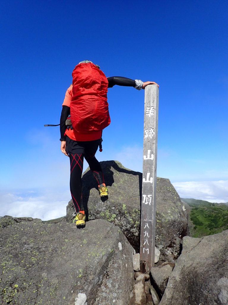 ひと夏での日本百名山全山日帰り登山53座目の後方羊蹄山の山頂での記念写真