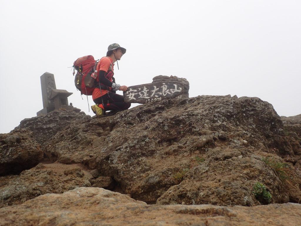 ひと夏での日本百名山全山日帰り登山68座目の安達太良山の山頂での記念写真
