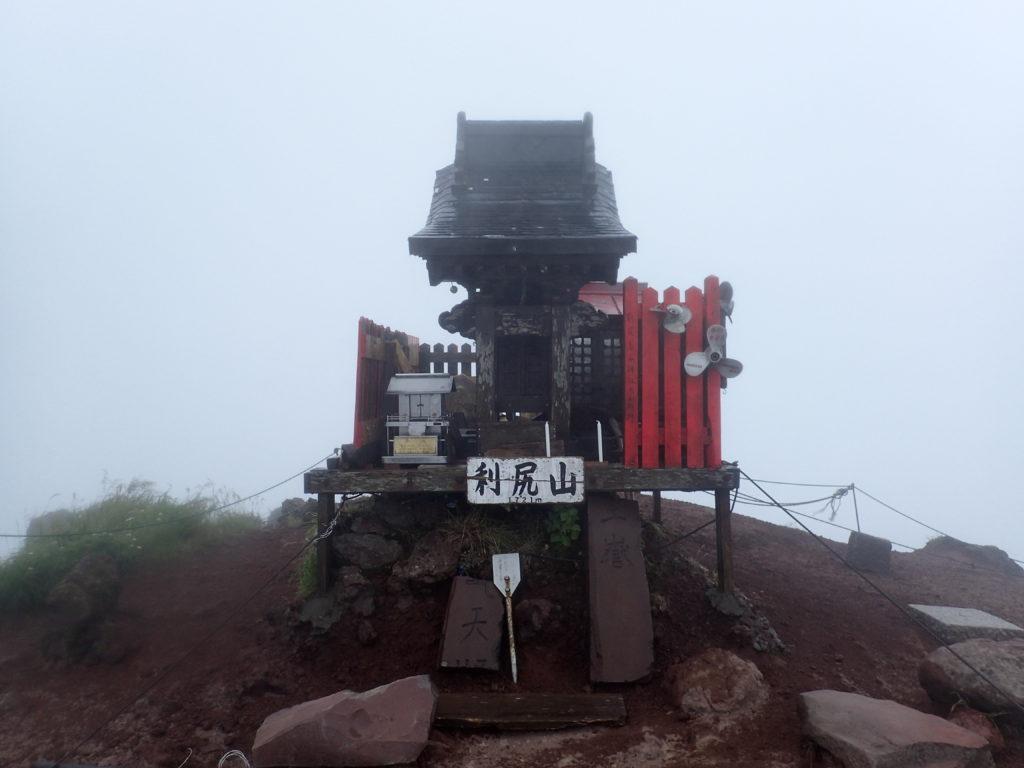 ひと夏での日本百名山全山日帰り登山で撮影した北海道の利尻山の山頂標