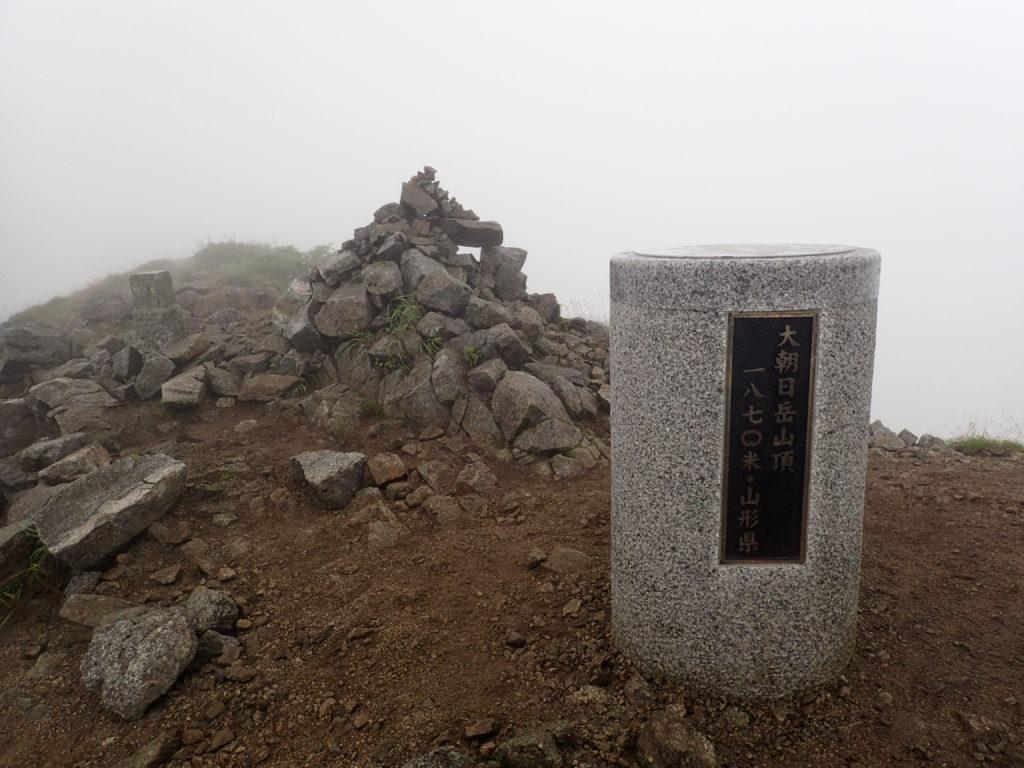 ひと夏での日本百名山全山日帰り登山で撮影した朝日岳の山頂標