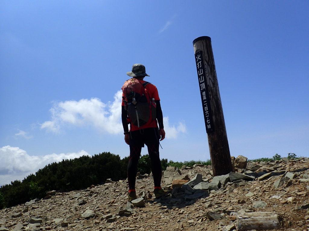 ひと夏での日本百名山全山日帰り登山42座目の火打山の山頂での記念写真