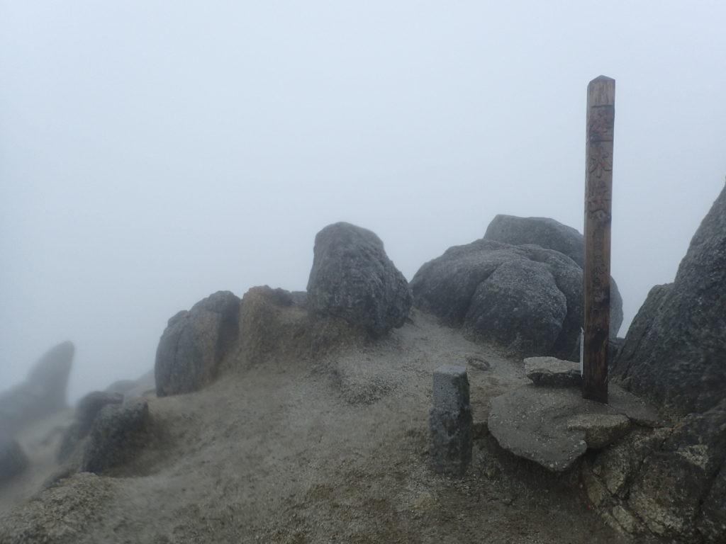 ひと夏での日本百名山全山日帰り登山で撮影した中央アルプスの空木岳の山頂標
