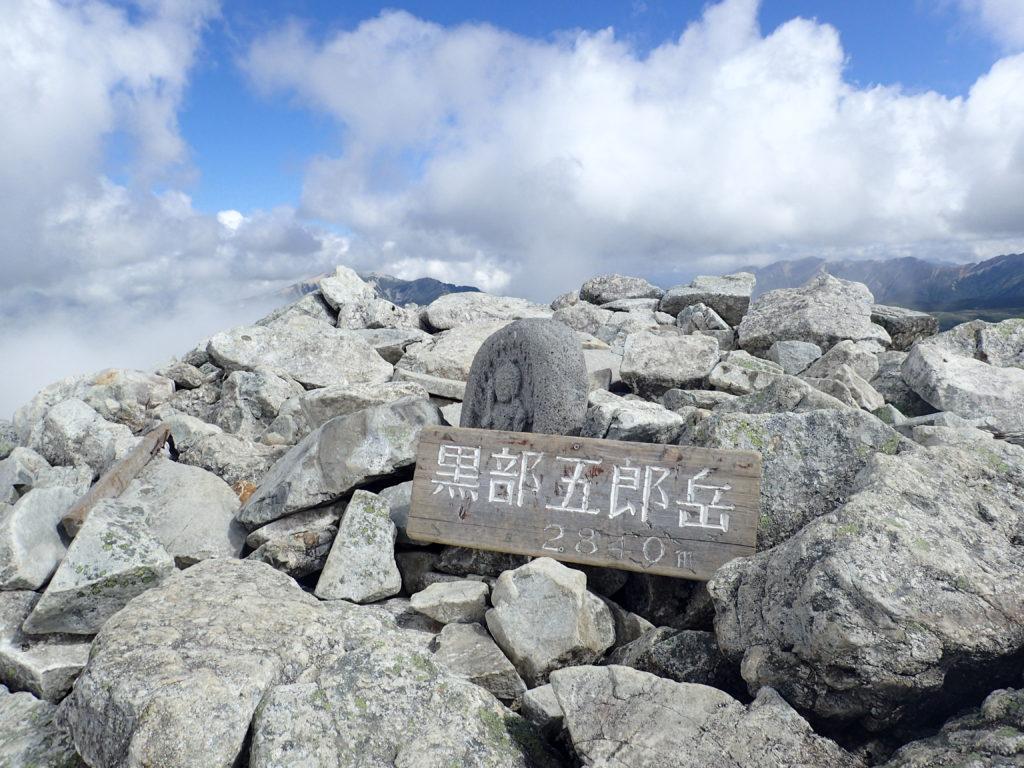 ひと夏での日本百名山全山日帰り登山で撮影した北アルプスの黒部五郎岳の山頂標