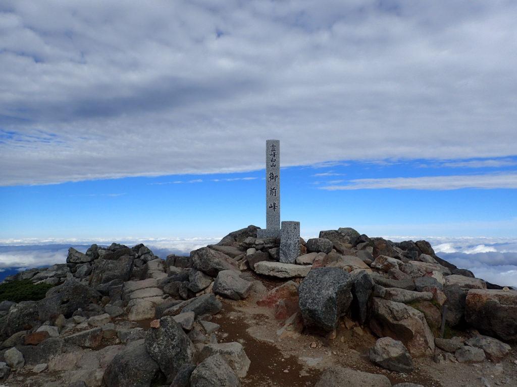 ひと夏での日本百名山全山日帰り登山で撮影した白山の御前峰の山頂標