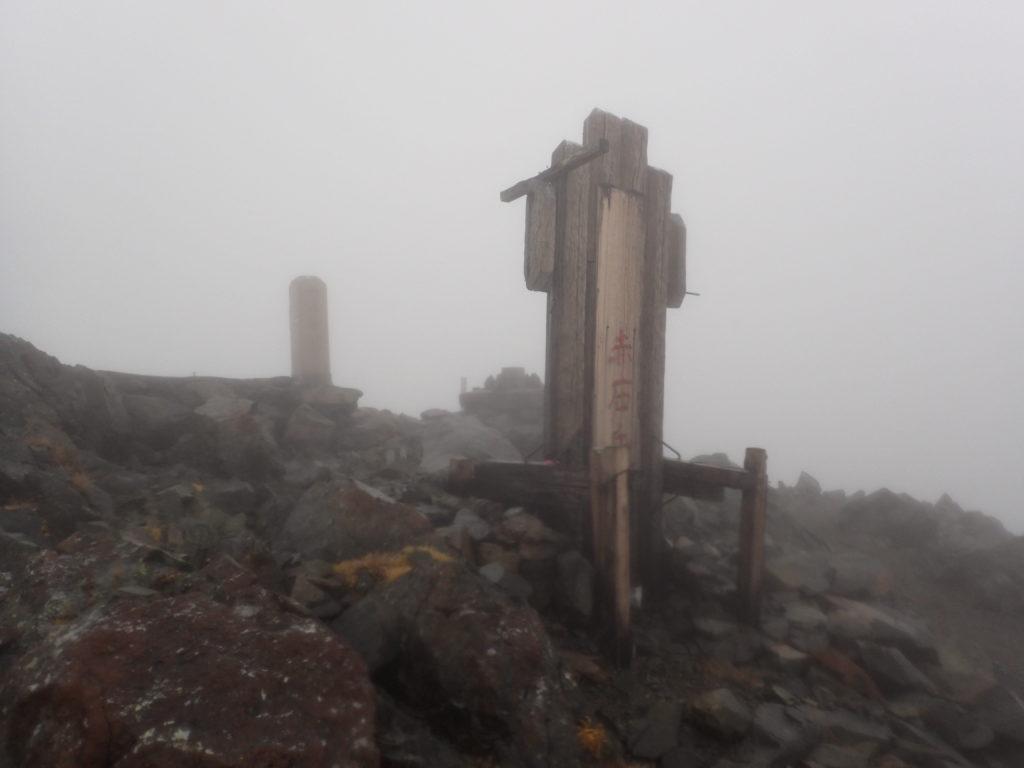 ひと夏での日本百名山全山日帰り登山で撮影した南アルプスの赤岳の山頂標