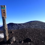 浅間山(前掛山)の2往復登山(2018年12月2日)
