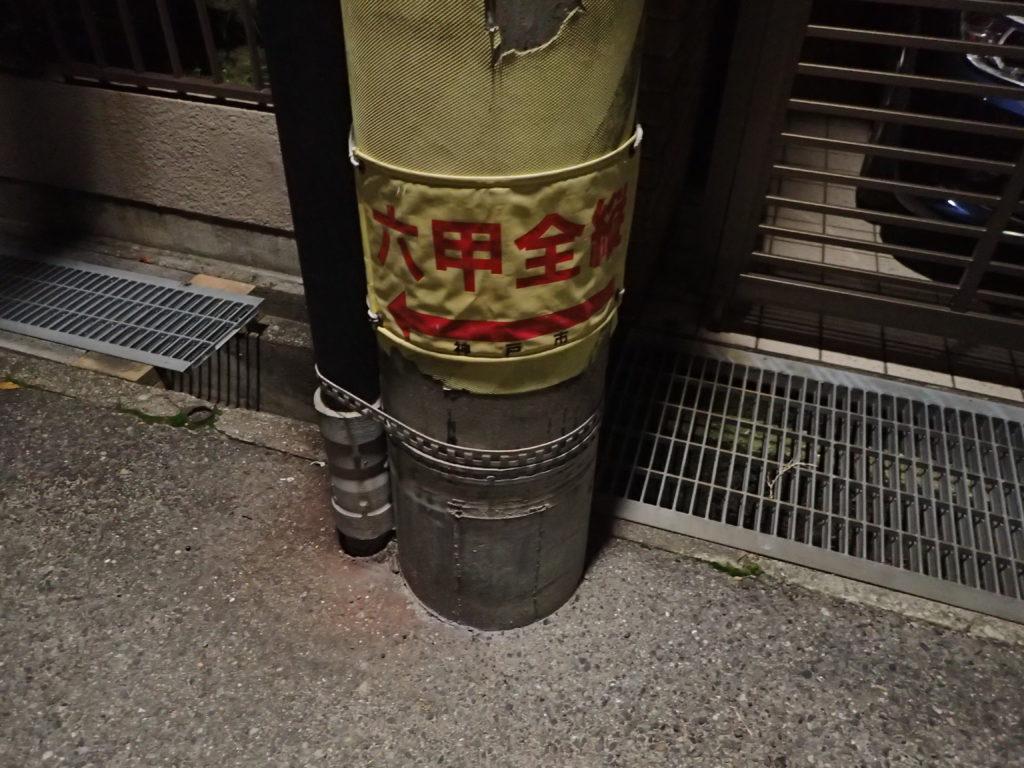 電柱に備え付けられた六甲全縦の旗