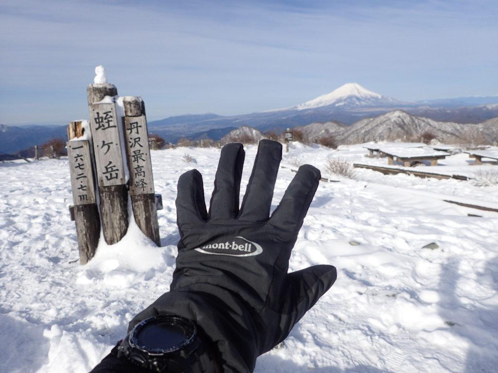 降雪直後の丹沢の蛭ヶ岳でモンベルの登山用グローブであるサンダーパスグローブの記念撮影