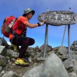 幌尻岳登山(振内コース)のポイント 日本百名山最難関レベル