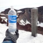 超重要な登山中の水分補給について