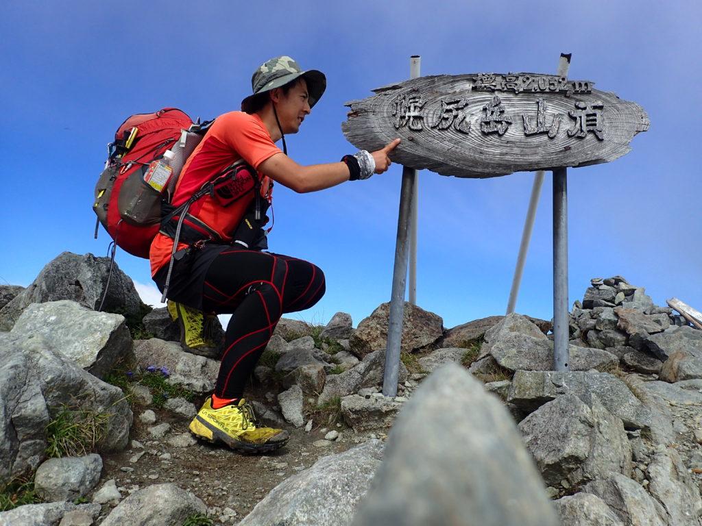 北海道の幌尻岳山頂でゴアッテックス製の登山用の帽子を被って記念撮影