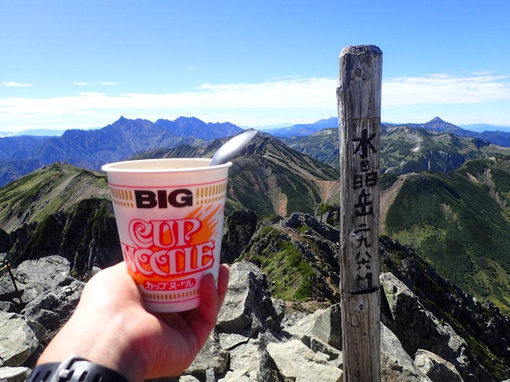 水晶岳山頂から槍ヶ岳方面を眺めながら食べたカップラーメン