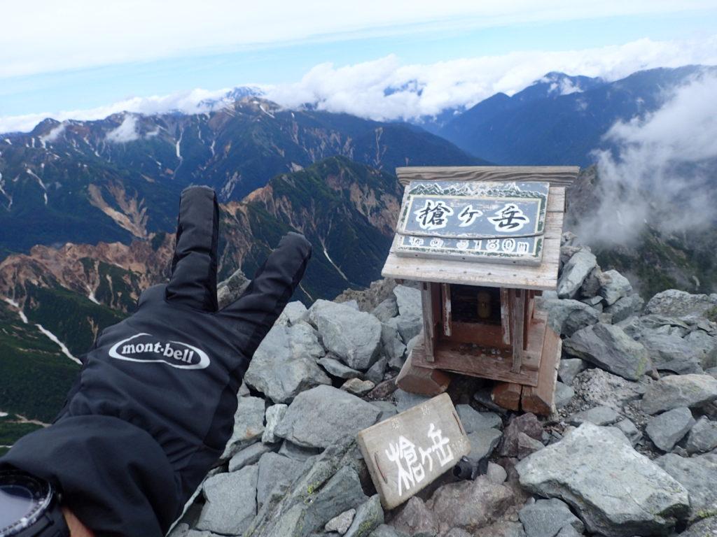 北アルプスの槍ヶ岳山頂でモンベルの登山用グローブであるサンダーパスグローブの記念撮影