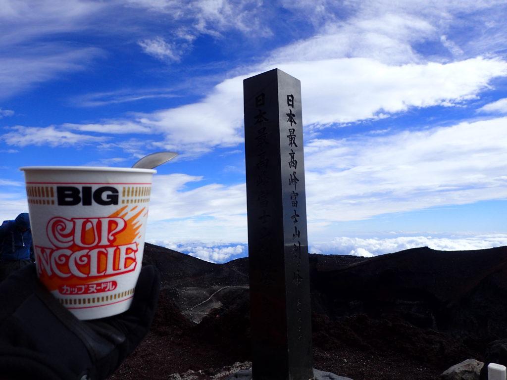 日本最高峰富士山剣ヶ峰でカップヌードルの記念撮影