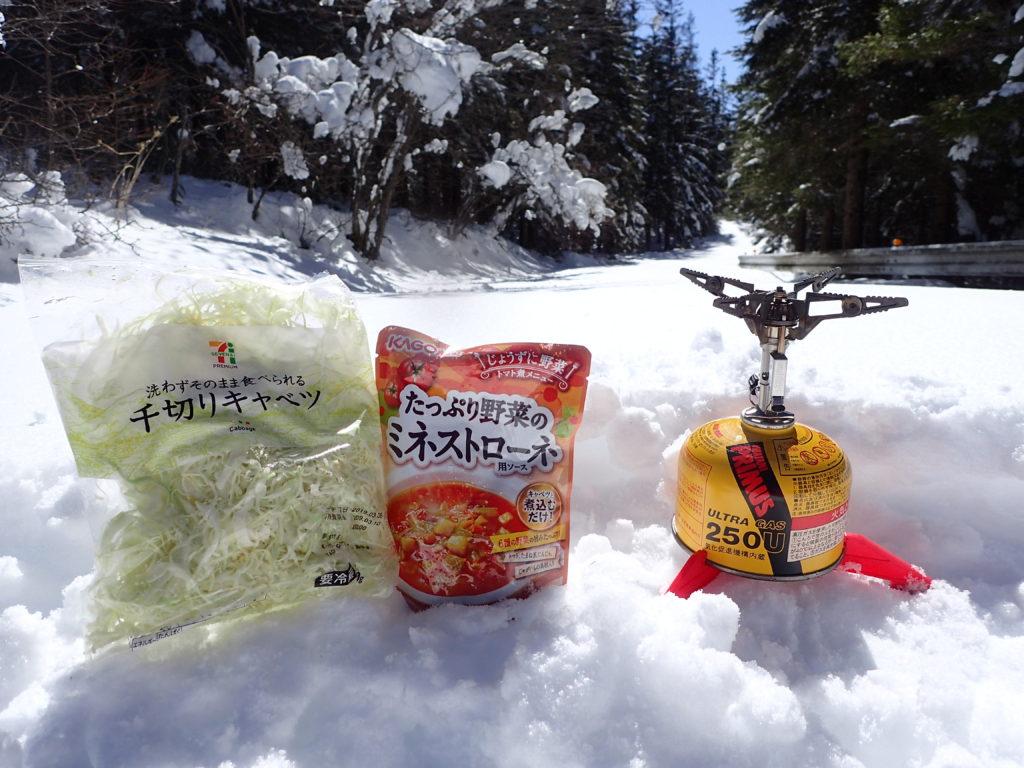 雪山でガスバーナーを使いミネストローネを調理