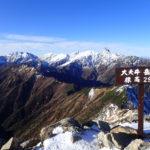 中房から初冬の燕岳・大天井岳日帰り登山2019年11月2日