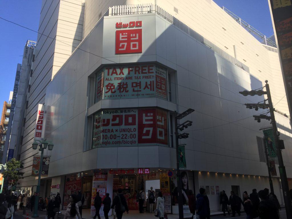 登山用品店が売られている石井スポーツが入っている新宿駅東南口近くのビックロ