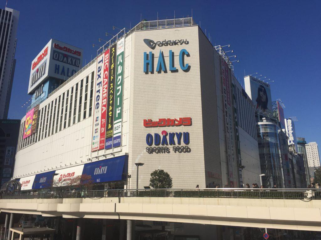 登山用品店が売られている新宿駅西口の小田急ハルク