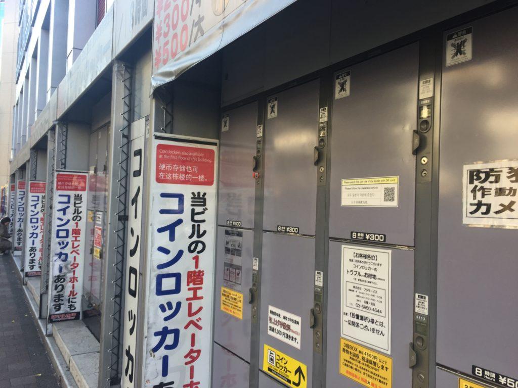 新宿西口のヨドバシカメラのコインロッカー