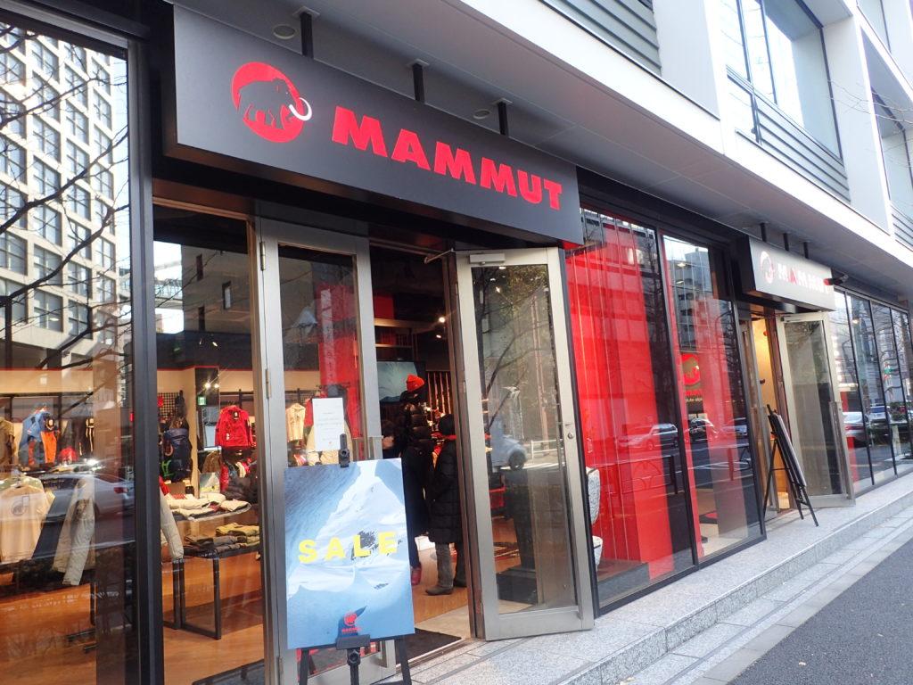 マムートの直営店であるマムートストア新宿