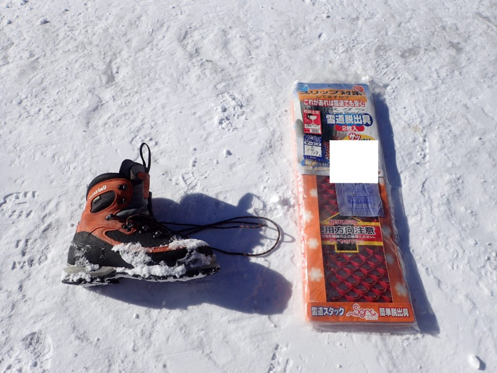 雪道脱出具