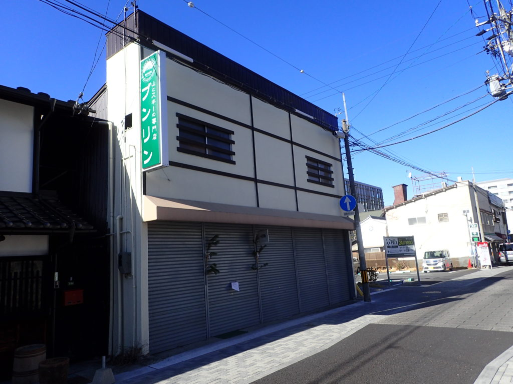 長野県松本市の信州松本 山とスキーの専門店ブンリン