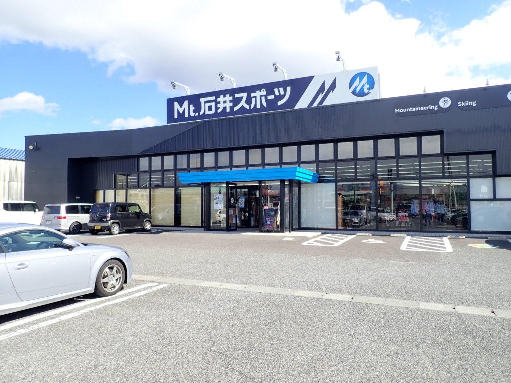 松本市のMt.石井スポーツ 松本店