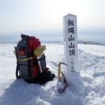 雪の飯縄山登山と戸隠神社奥社詣り