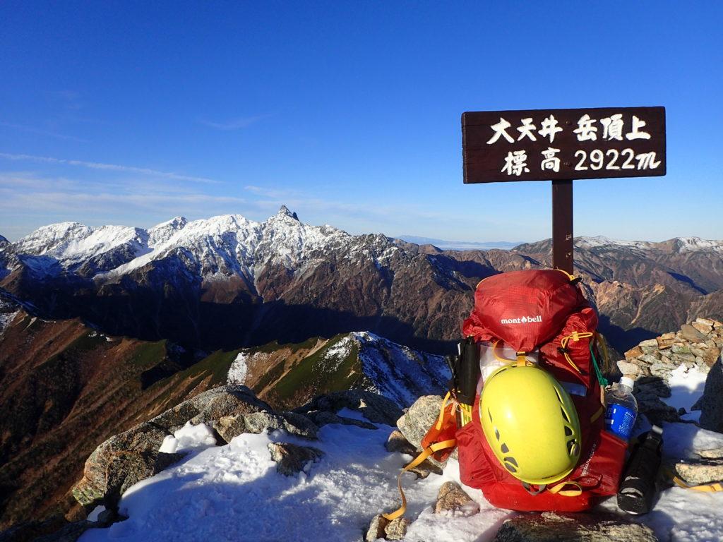 夏山日帰り装備をパッキングしたモンベルの登山用ザックであるバーサライトパック