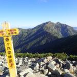 爺ヶ岳・鹿島槍ヶ岳登山のポイントと見どころ(扇沢からの柏原新道)