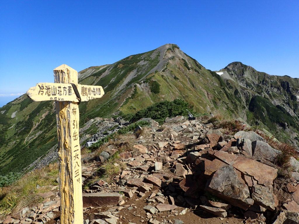 北アルプスの布引岳から鹿島槍ヶ岳を撮影