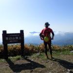 美ヶ原の王ヶ鼻に2回足を運び茶臼山に3回登ったトレーニング