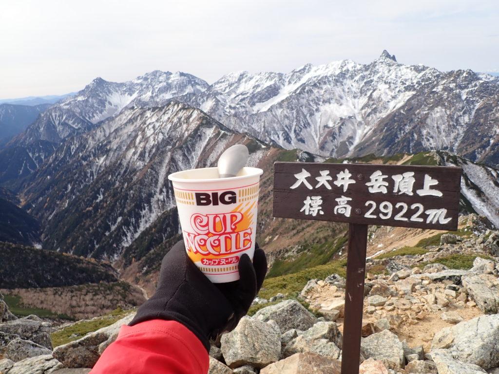 大天井岳頂上から雪化粧をした槍ヶ岳・穂高岳を眺めながら食べたカップラーメン